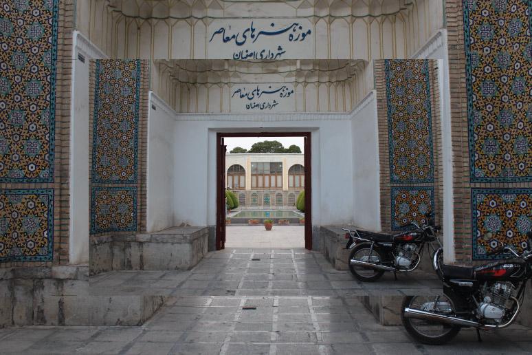 Prejudiced Portrayals: How Western Media Misrepresents Iran