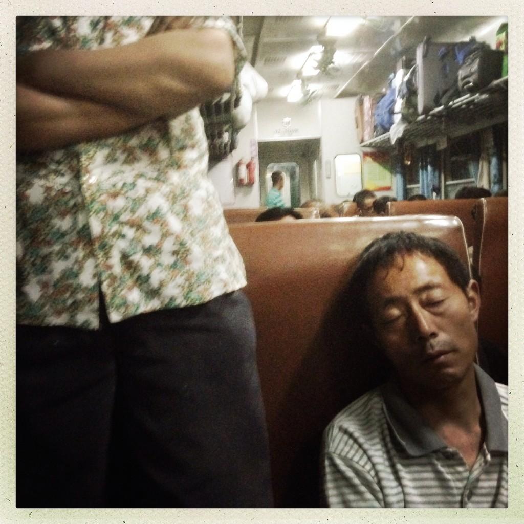 Xinjiang Iphonography_ 036