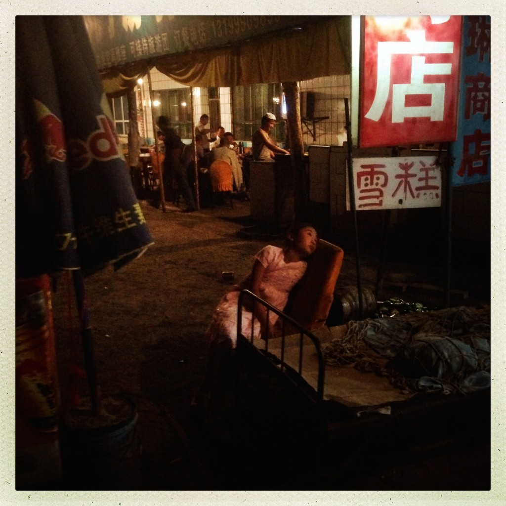 Xinjiang Iphonography_ 079
