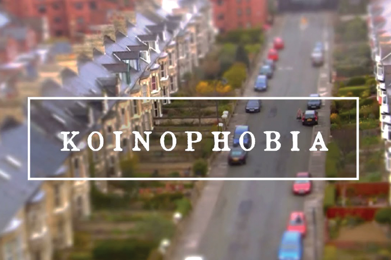 Koinophobia: The Fear of Living an Ordinary Life