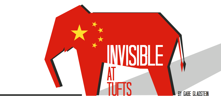 Invisible at Tufts