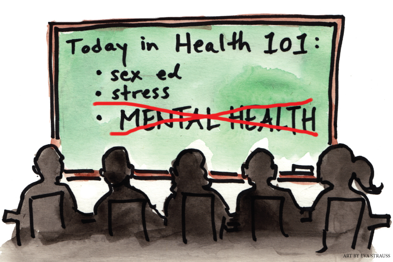 Taking Attendance: The Absence of Mental Health Curricula in American Classrooms