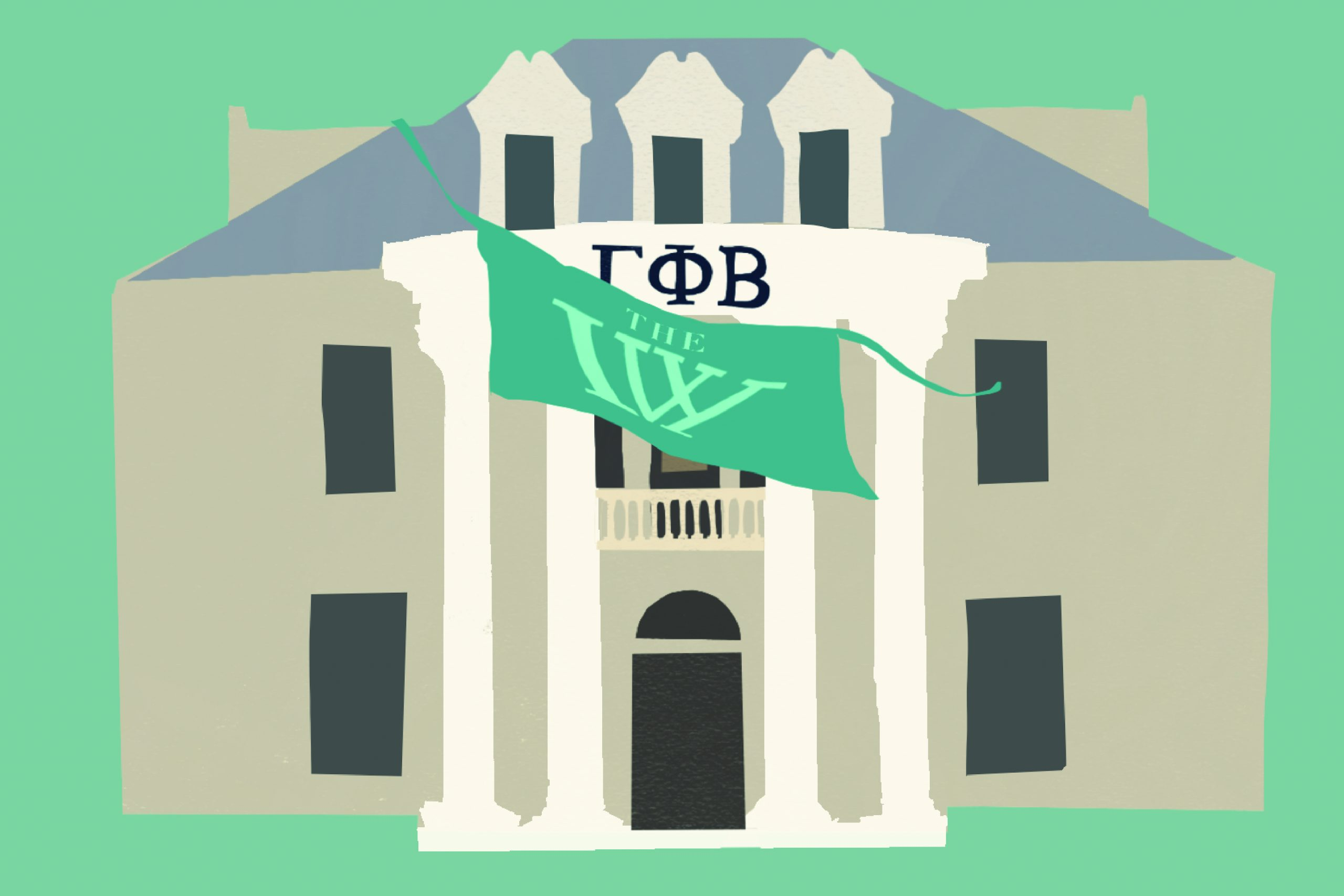 Progressing Forward, Going Nowhere: Why Local Sororities Are Still Part of The Problem